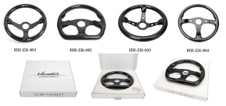 Universal Real Carbon Fiber Steering Wheel