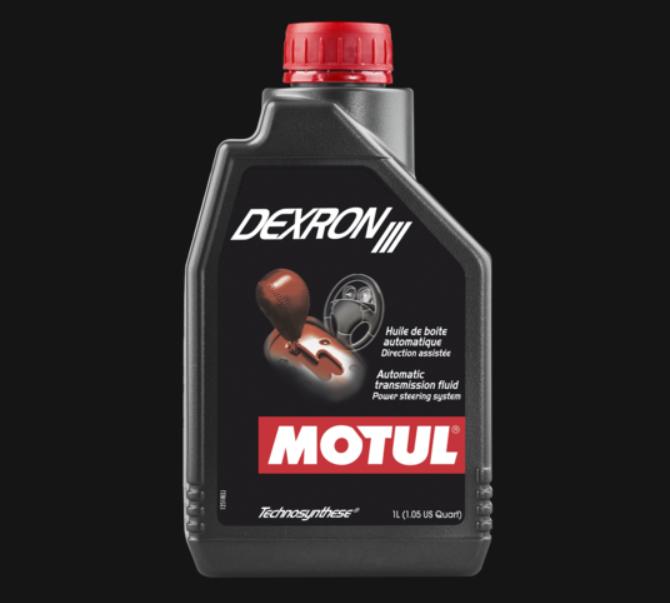 Dexron III Transmission Fluid
