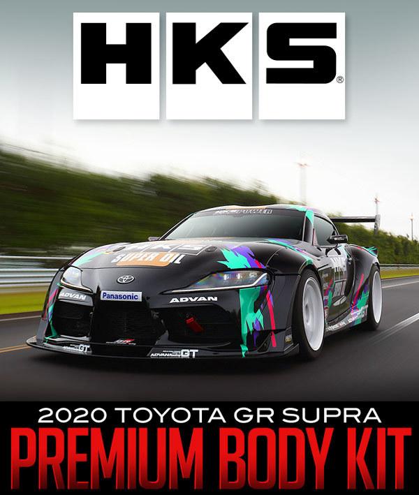 HKS Premium Body Kit: 2020 Toyota GR Supra