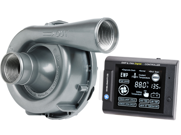 Electric Water Pump EWP150 (ALLOY) & CONTROLLER COMBO