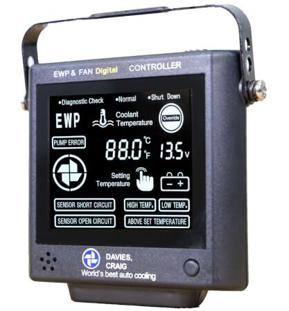 ELECTRIC WATER PUMP (EWP®) & FAN DIGITAL CONTROLLER #8002