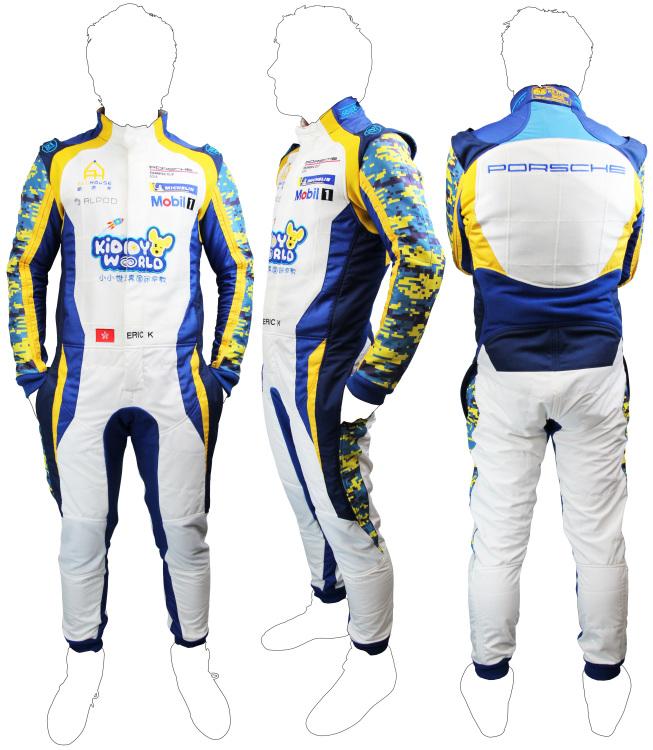 La Couture Hybrid Racing Suit